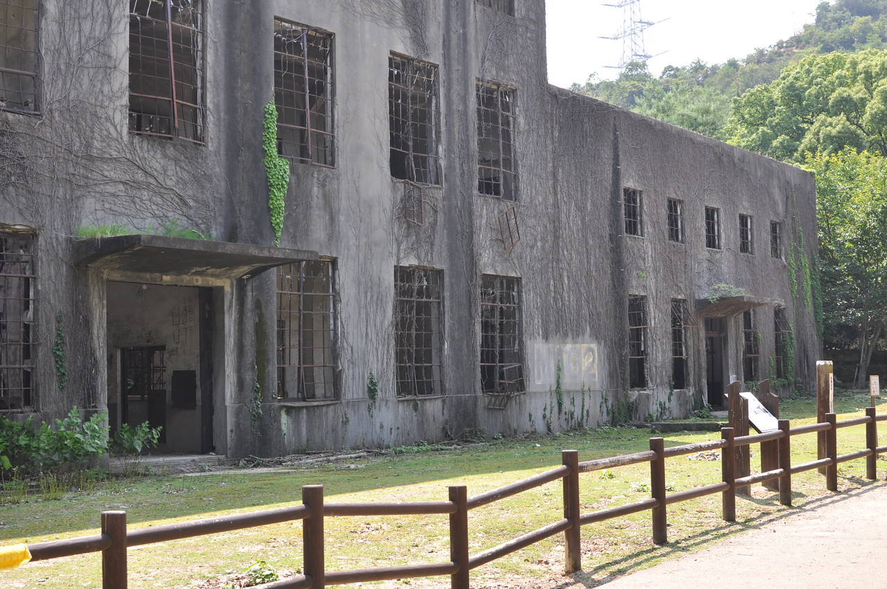 The abandoned power plant.