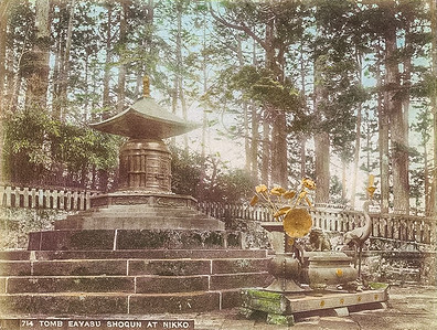 Grave of Shogun Ieyasu in Nikko