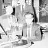 WCSS midline Road studios early 1950's
