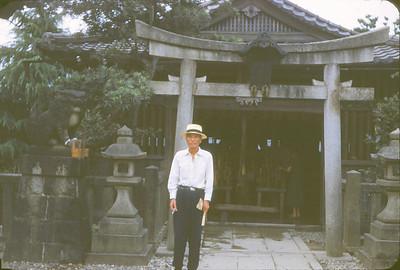 Oscar's guide in Kyota, Japan