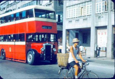 street scene in China early 1950's