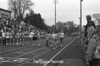 1995 Track District May 552