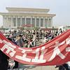 Tiananmen Square Protests 1989