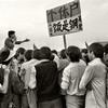 The Protest. Tiananmen Square – 1989 (Photo by Robert Croma)