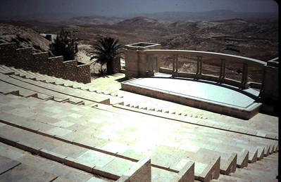 Amphitheater on Mt. Scopus