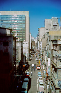 Japan in the 1970's