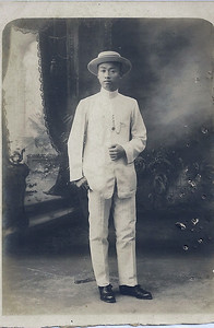 My Late Grandfather Placido Uy Herrera Sr. (Lolo Edong)