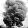 New Haven Warehouse fire 1946