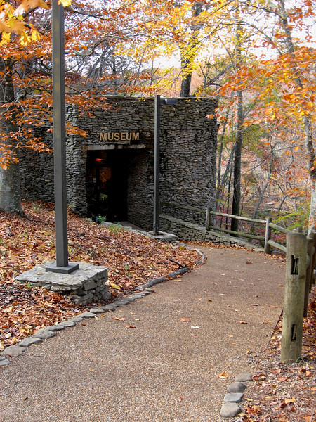Old Stone Fort Museum & Visitors Center.