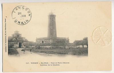 Vietnam Postcards - 3