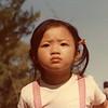 1974 Anne-gi