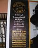 Sinatra Society of America display