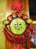 Chinese Art 8