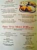 Mrs. Knott's Lunch menu