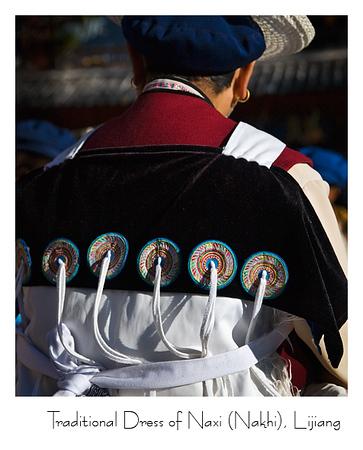 纳西族妇女的传统服饰