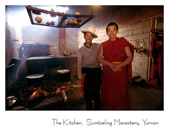 松赞林寺的厨房