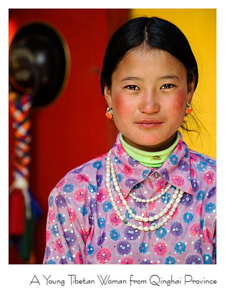 从青海到拉萨朝拜的藏族姑娘