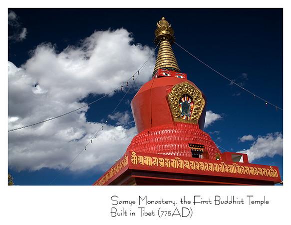 桑耶寺有四座颜色分明的佛塔, 黑,白,红,绿. 这是红塔.