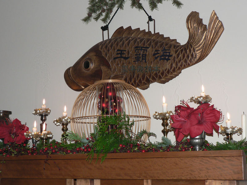 2005 Xmas Party - Tonsu Decorations