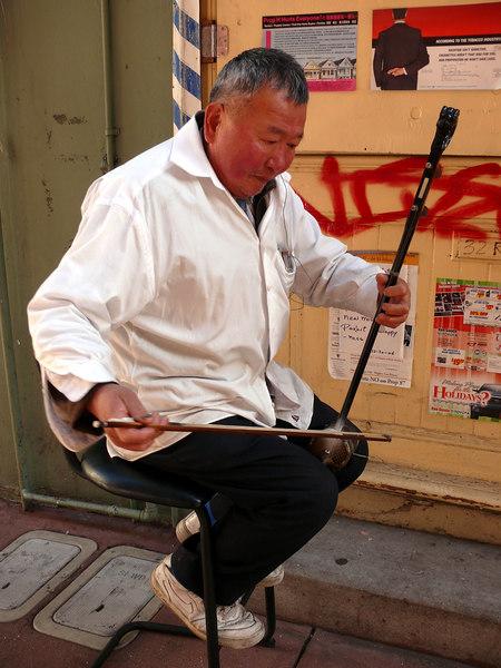 02-16-07 Chinatown with Joyce Jue - Street Musician
