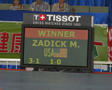 Mike Zadick, preliminaries, 60 kg