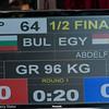 96kg Ibrahim Mohamed_R3P2542