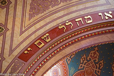Dohany Street Synagogue and Jewish Museum in Budapest