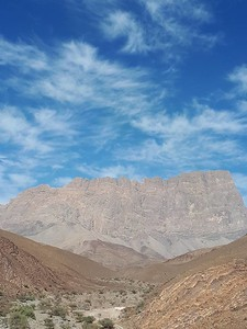 Jebel Mischt (the comb).