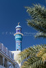 The minaret of the Mosque of the Great Prophet in the city of Muscat, Oman.