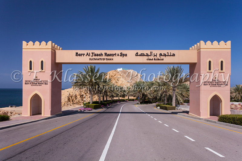 Entrance gate to the Bar Al Jissah resort hotel near Muscat, Oman.