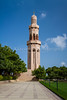 Grand Mosque buildings with minaretes in Muscat, Oman.