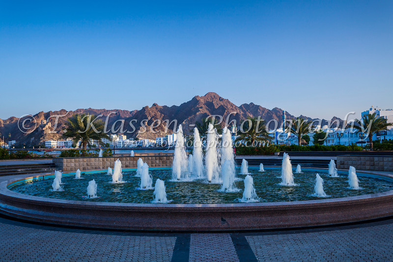 A decorative fountain near the port of Muscat, Oman.