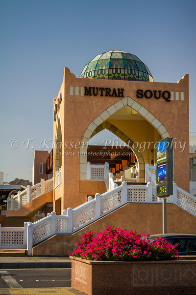 The entrance to the Muttrah souq market on the waterfront promenade in Muscat, Sultanate of Oman.