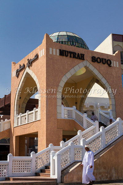 The entrance to the Muttrah souq market in Muscat, Oman.