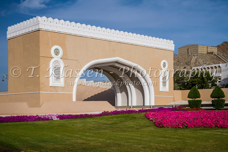 An entrance gate to the city of Muscat, Oman.