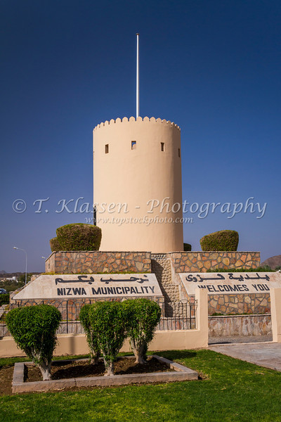 The Nizwa Welcome sign in Nizwa, Sultanate of Oman.