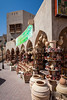 The modern souq in Nizwa, sultanate of Oman.