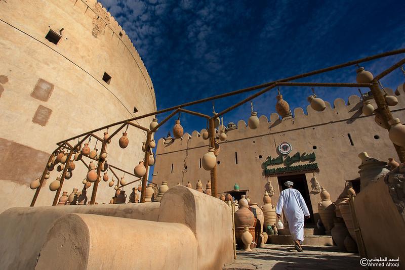 IMGL0900- Nizwa- Oman.jpg