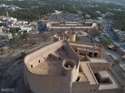 DJI_0058- Alrustq-Habtah- Oman