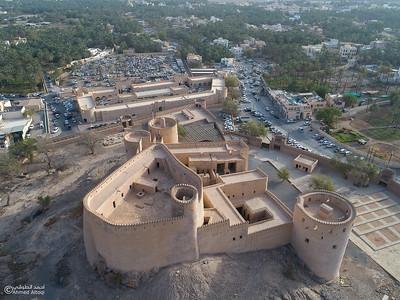 DJI_0057- Alrustq-Habtah- Oman