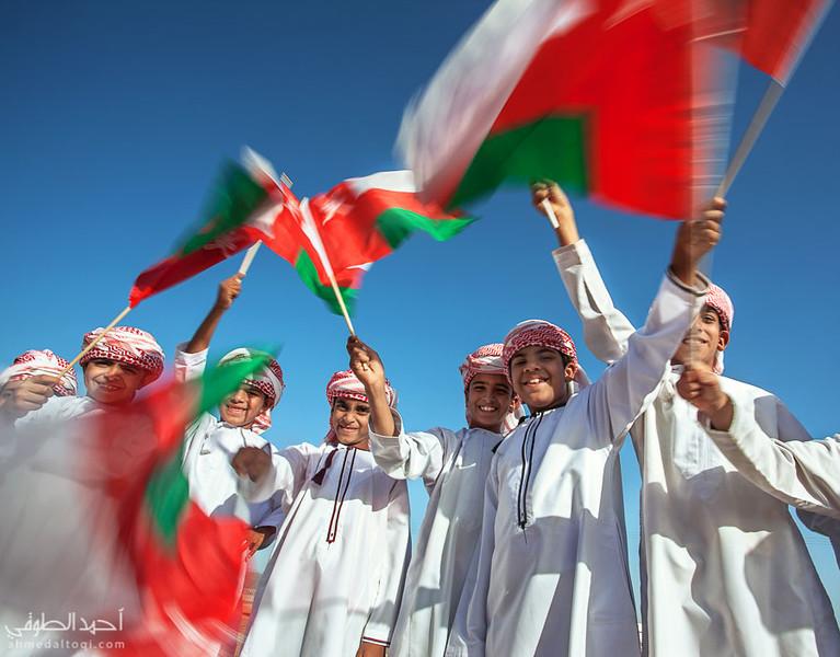 Oman Flag (5)
