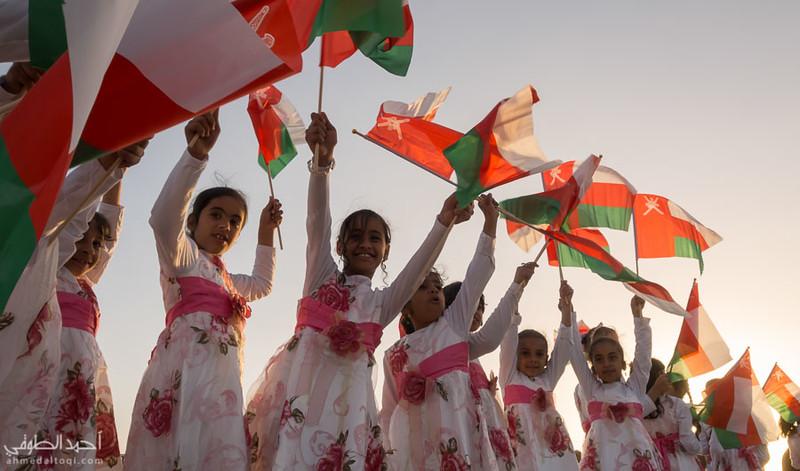 Oman Flag (2)