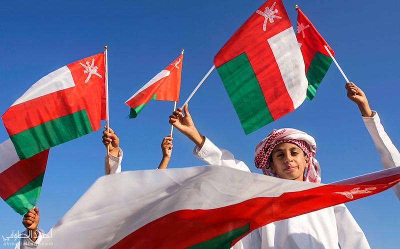 Oman Flag (1)