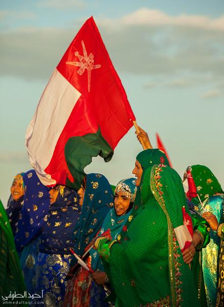 Oman Flag (6)