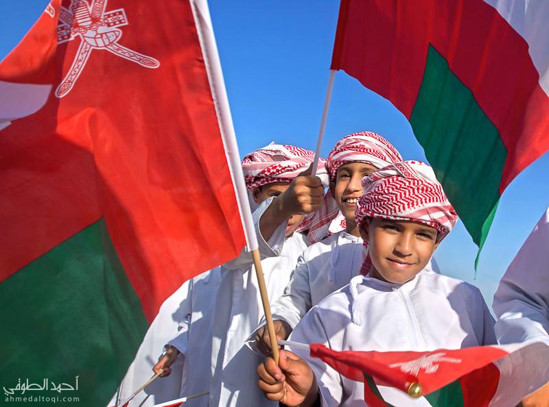 Oman Flag (4)