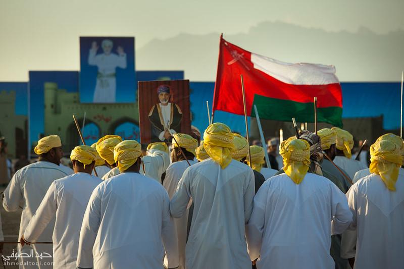 Oman Flag (3)