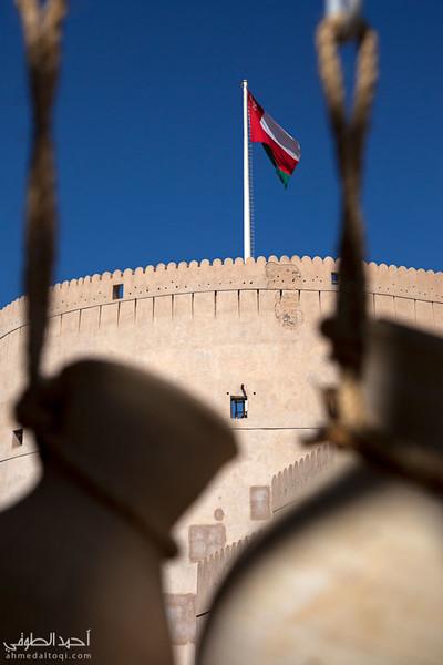 Oman Flag (8)