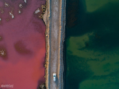 DJI_0370-Edit- QurayatPink Lake