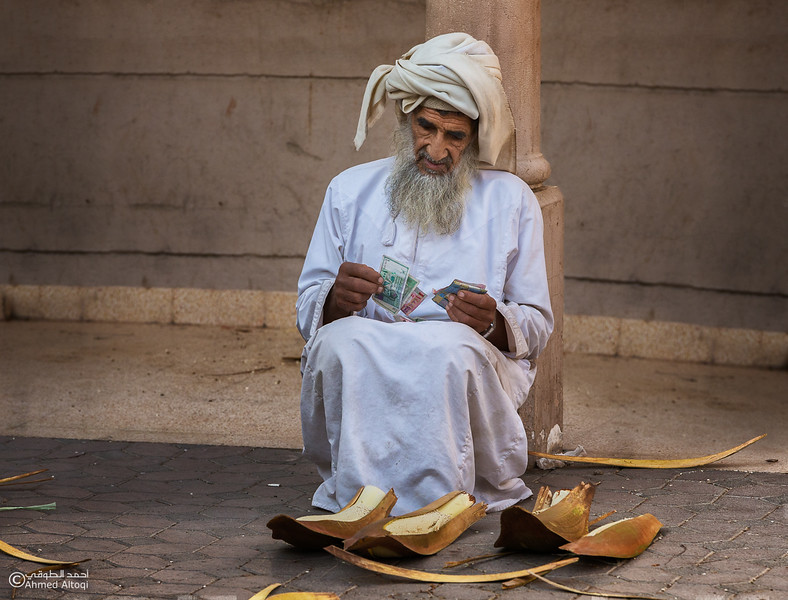 Nizwa Souq (5)- Oman