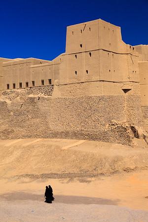 Bahla fort i lokalne kobiety